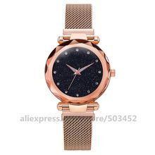 100pcs/lot colorful mesh belt lady crystal dial watch no logo quartz wrist watch hot selling lazy lady starry sky mesh watch