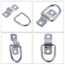 8 sztuk Tie Down D pierścień obciążenia kute mocowanie pierścień przyczepy o pojemności 9600 funtów