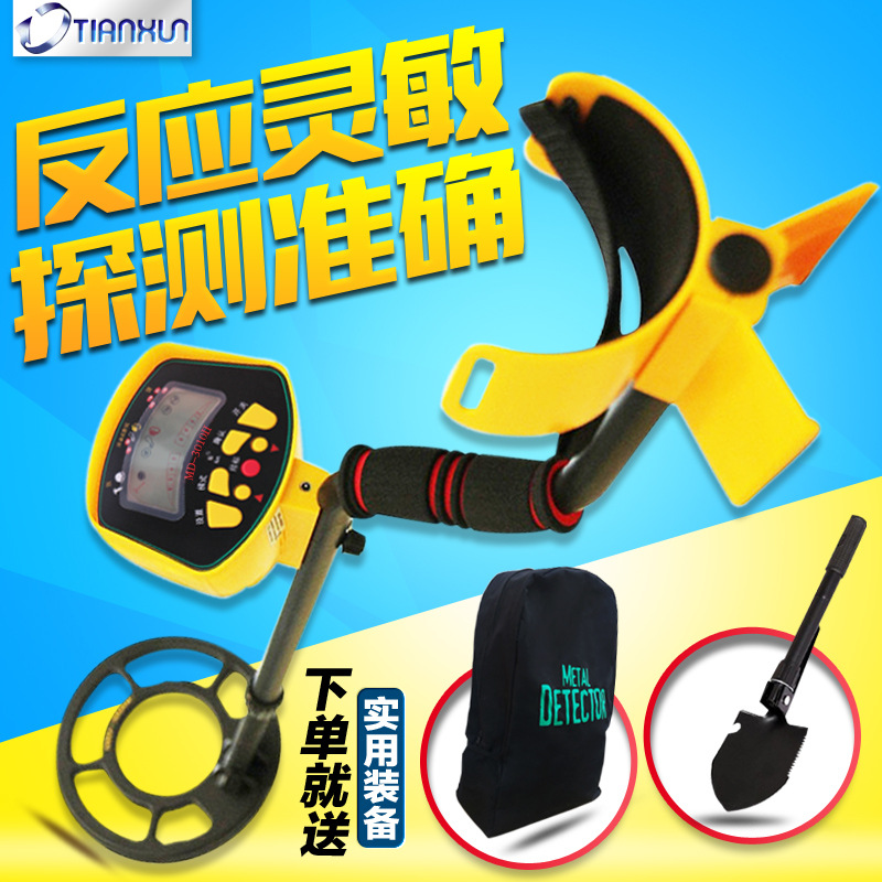 Tianxun <font><b>Md3010</b></font> Underground Metal Detector Treasure Hunt Instrument Mining Non-Ferrous Metal Gold Archaeological Detector image