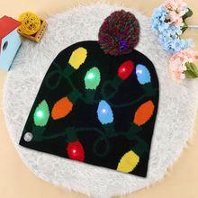 Рождественская шапка вязаная для детей новая стильная merry