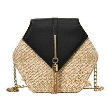 Hexagon Shoulder Bag Straw + pu Handbags Women Summer Rattan Top-handle Handmade Beach Boho Dropshipping