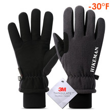 цены Winter Goves -30°F Deerskin Suede Leather and Thermal Polar Fleece Insulated Cycling Work Glove Hands Warm  for Men and Women