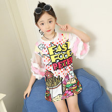 Exaggerated Girls Tee Shirt Dress Colored Letter Print Special Design Kids Girl Teenagers Summer Petal Sleeve T shirt Dresses