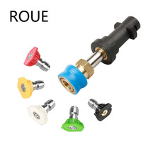 Pressure Washer Gun Adapter with 1/4 Inch Blue Holder Coupler Brass Female  Pressure Washer Nozzles Tips For Karcher K Series.