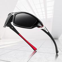 Sportowe męskie okulary kolarstwo szosowe okulary Mountain Bike rowerowe jazda spolaryzowane noktowizyjne gogle ochronne okulary tanie tanio CN (pochodzenie) UV400 EP3368 WHITE Unisex Z poliwęglanu