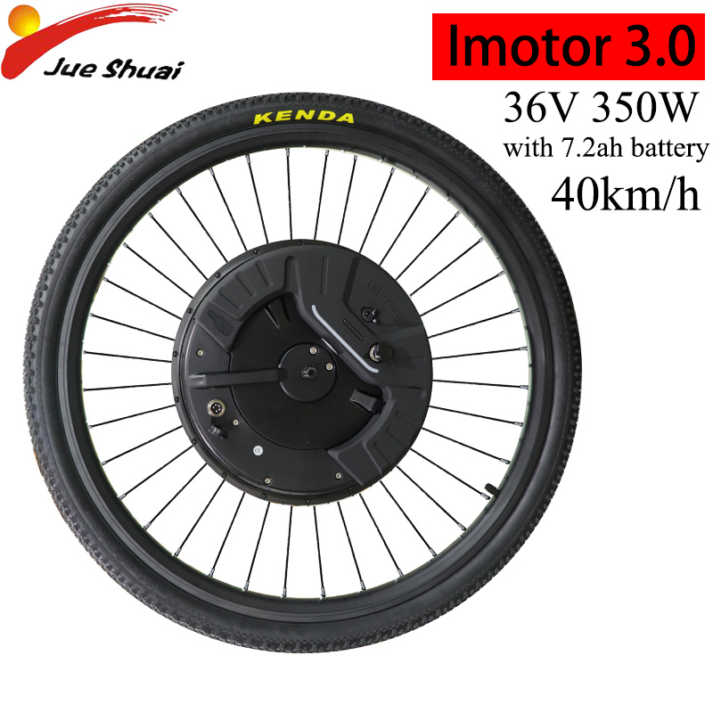 New Imotor 3.0 Ebike Kit with 36V350W DC Front Motor Wheel 26''29''700C Electric Bicycle Conversion Kit Road Bicycle MTB E Bike|Electric Bicycle Motor| |  - title=