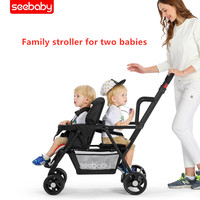 Foldable twin baby stroller second child double stroller easy folding light can lie and sit multiple mode conversion