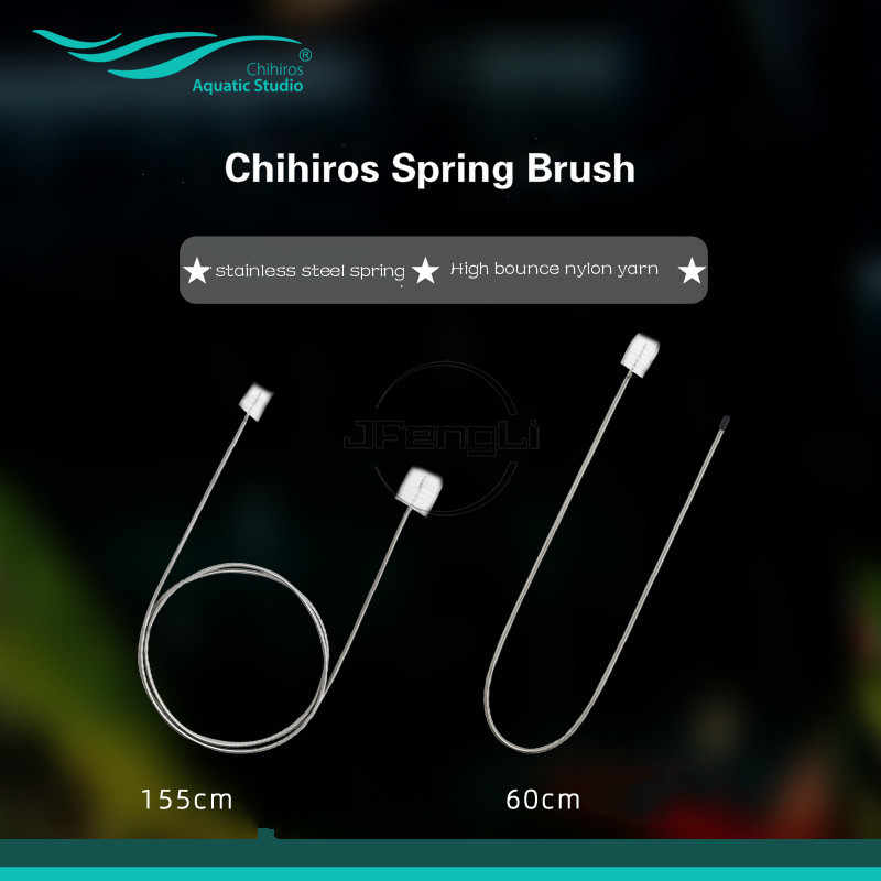 Chihiros Brush Spring Single Double Clean Cleaning Of Water Inlet Outlet Fish Tank Inflow Outflow Pipe Aquarium Plant