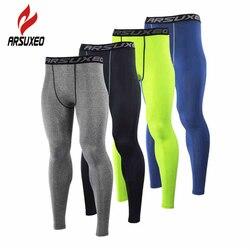 ARSUXEO الرجال ضغط قاعدة طبقات تشغيل الجوارب المرنة السراويل اللياقة البدنية تجريب ملابس كمال أجسام كرة السلة اللباس الداخلي الملابس