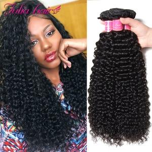 """Malaysian Curly Human Hair Bundles Natural Color 8""""-26"""" Ali Julia Remy Human Hair Weave Extensions 1/3/4 Pcs Curly Hair Bundles(China)"""