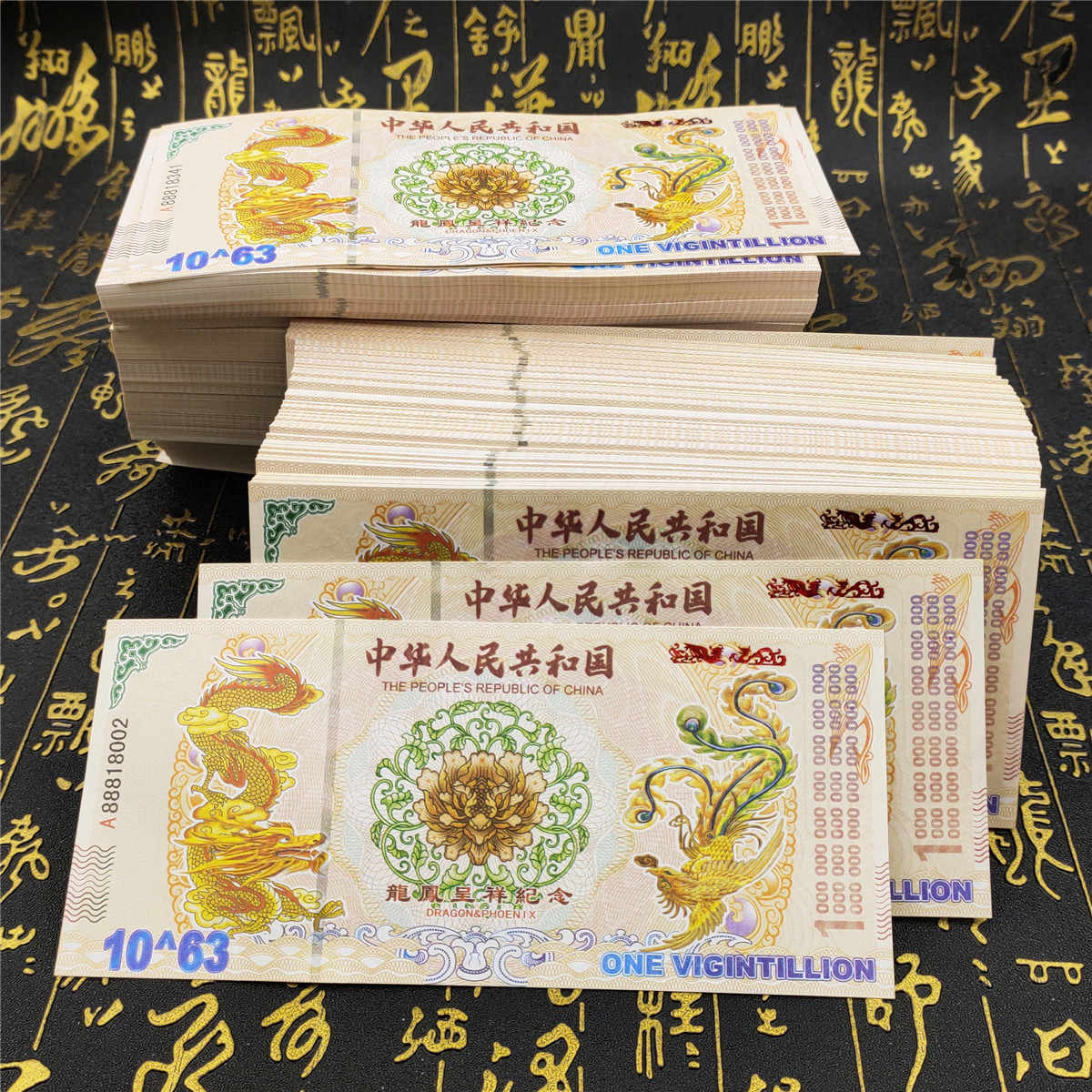 Chinese Dragon and Phoenix 1 Vigintillion Paper Banknotes Not Currency Anti  Fake Bills Collectibles| | - AliExpress