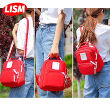 Nappy Bag Women Travel Backpack for Baby Nursing Mom Diaper Bag Waterproof Nylon Maternity Bag Small Volume large Capacity салатник добрушский фарфоровый завод идиллия маки красные 360 мл