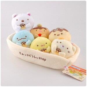 Image 3 - 1 セットかわいい日本sumikko gurashiコーナーバイオぬいぐるみキーチェーンペンダントソフト漫画コーナークリーチャーぬいぐるみ動物のおもちゃの人形