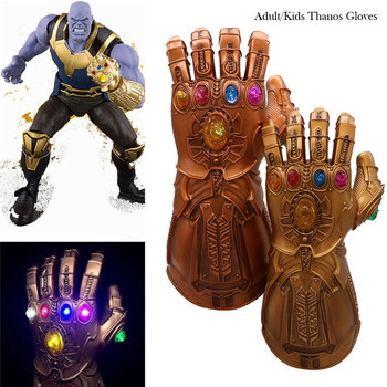 Cosplay Thanos Gloves LED Light Infinity Gauntlet Role Playing  War Superhero Halloween Adult&Kids Prop
