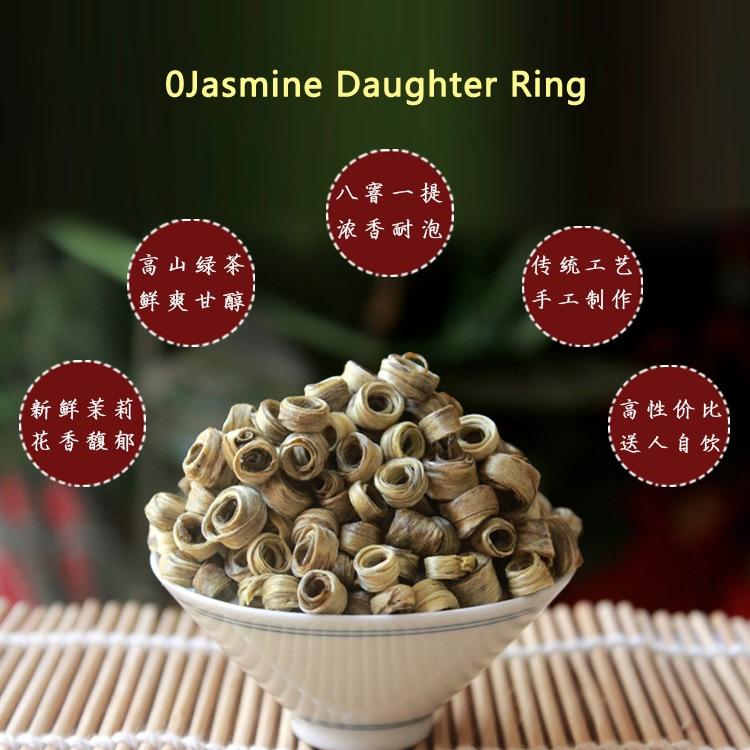 Daughter Ring Jasmine Tea Luzhou-flavor Super New Tea Jasmine Jade Ring Jasmine Tea Green Tea 100g