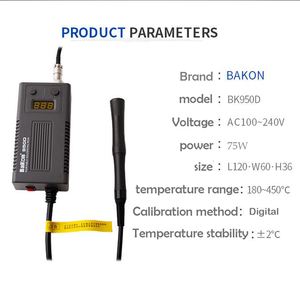 Image 2 - BAKON Mini soldador portátil 950D 110V/220V 75W Estación de soldadura BGA Digital con punta de T13 I para FX 951/936 + Cable de soldadura