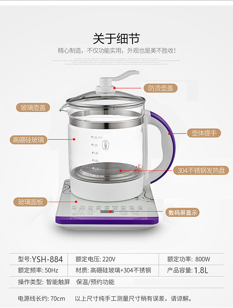 Household Health Pot Cultivation Chinese Medicine Pot Multi-functional Glass Electric Kettle Flower Pot Black Tea Pot Tea Cooker