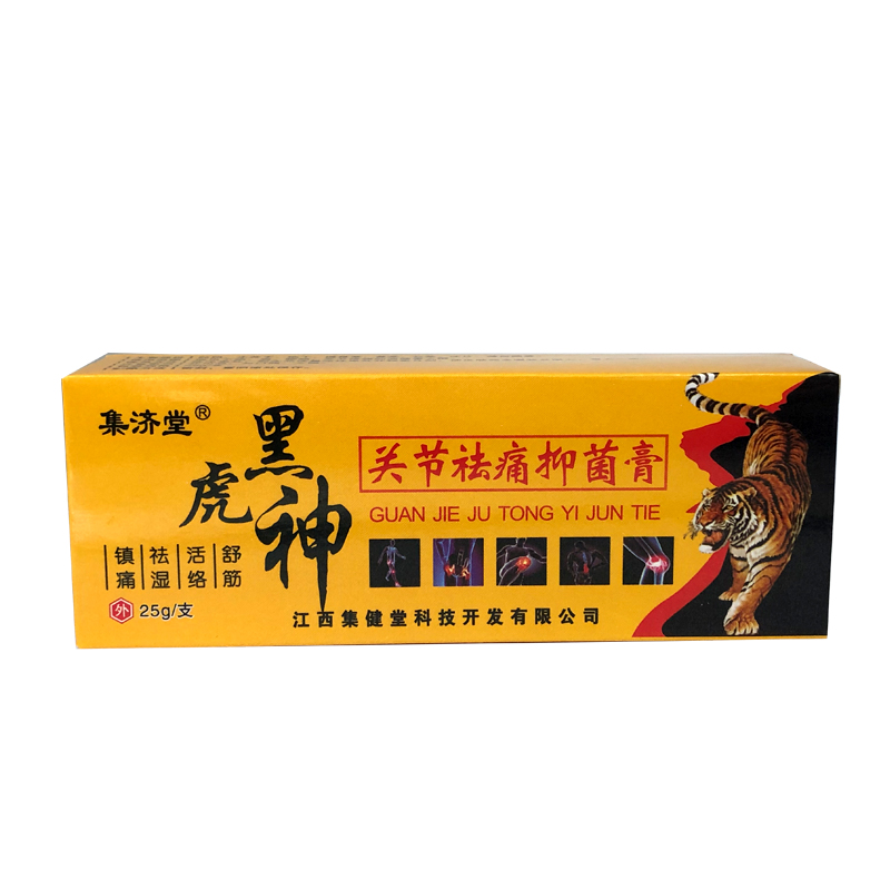 Image 5 - Bálsamo analgésico do tigre do creme de shaolin de zb apropriado  para a artrite reumatóide/dor articular/pomada analgésica do bálsamo do  alívio da dor nas costasPatches