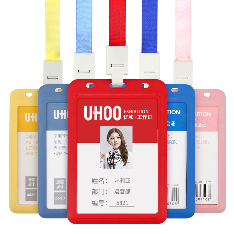 UHOO 6630 Work Documents Lanyard Card Holder Guests Show Visitor Card Badge Card Holder Large Size Tag Customizable