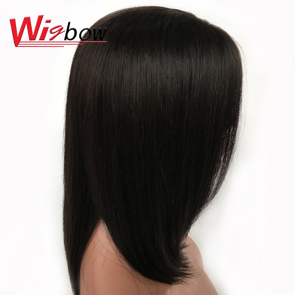 Wigbow Short Brazilian Human Hair Bob Wigs Straight Natural Color Hair Lace Part Wig For Women 14 Inch Hair Swiss Lace Wig