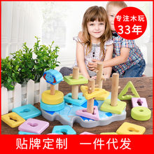 Wooden Educational Color Baby Elephant Case Column Spiral Button Five Case Column Geometric Shapes Color Alignment Early Educati(China)