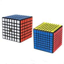 MO YU MEILONG – Cube magique à multiples combinaisons pour les enfants, jeu de puzzle éducatif, compétition de vitesse, existe en 6x6x 6, 7x7x 7, 8x8x 8, et Mofang Jiaoshi 4x 4, 5x 5, 6x 6, 7x 7, 8x8