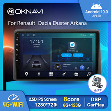 6G 128G Android 10,0 Auto Multimedia Radio Player Für Renault Dacia Duster Arkana 2018 2019 GPS Stereo DSP carplay OBD BT 10 In