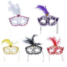 helloween mask masque carnaval Dreamowl Sequins Lace Floral Mardi Gras Masquerade Costume Feather Mask sexy mask funny mask(China)