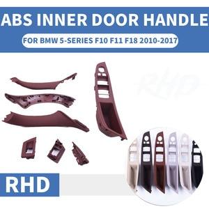 Image 2 - 4/7PCS Set Right Hand Drive RHD For BMW 5 series F10 F11 520 525 Red Wine Gray Car Interior Door Handle Inner Panel Pull Trim