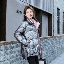 Женская короткая куртка с длинным рукавом повседневное свободное