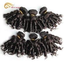 Htonicca волосы 8 дюймов Короткие Пряди человеческих волос для