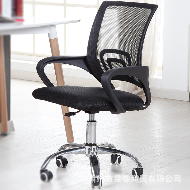 Net Cloth Office Chair Lifting And Rotating Computer Chair Staff Meeting Chair