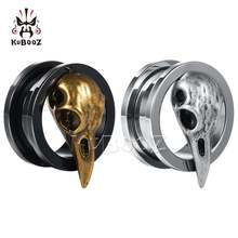 Туннели для ушей kubooz с заглушкой в виде птицы черепа расширители