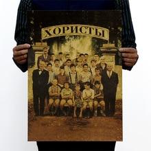 El estribillo Les choristers papel Kraft clásico cartel de película clásica mapa pared escolar decoración de garaje arte DIY Decoración Retro impresiones