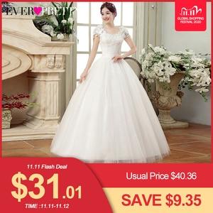 Image 1 - בציר תחרה חתונה שמלות שווי שרוולים ארוך רכבת כדור שמלות לחתונה Vestidos Cerimonia 2020 Vestido דה Noiva פרינססה
