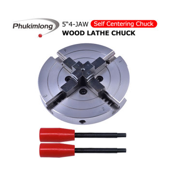 Phukimlong 5Inch/125mm 4 jaws self centering Wood Turning Lathe Chuck,mini lathe woodworking machine Tools Accessories lathe chuck k12 125 four jaws self centering chucks 125mm for machines tools lathe chuck manual
