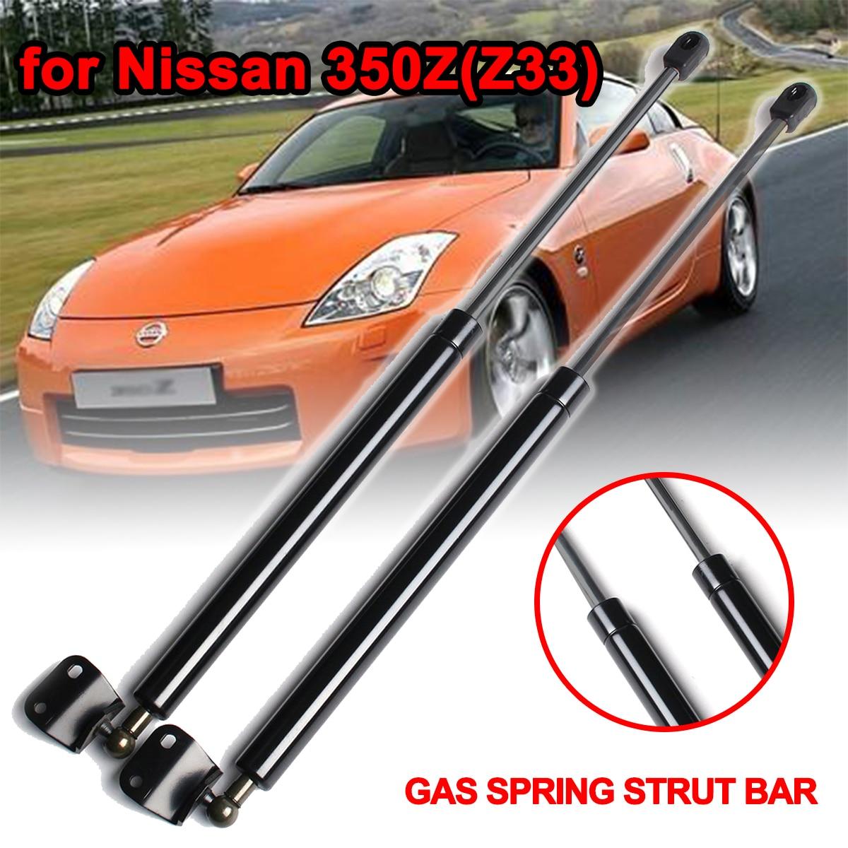 2 шт., автомобильные задние бамперы GS90453 для Nissan 350Z Z33 2003-2008