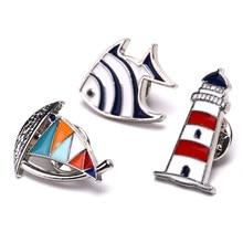 Yeni yelkenli deniz feneri balık broş erkek kadın yelkenli dümen emaye yaka iğnesi ve broş mücevher Bijuteria çocuk hediye