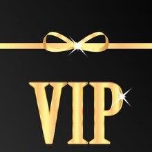 Ссылка VIP для прямой поставки (189JY)