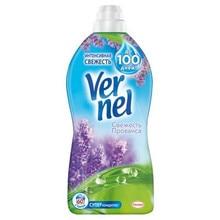 Кондиционер для белья «Свежесть Прованса» Vernel, 1,82 л