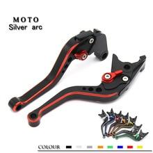 MIX Color 147MM Adjustable Short Motorcycle Brake Clutch Lever  For YAMAHA FZ8 2011-2015 FZ1 Fazer 2006-2015 FZ6 Fazer 2004-2010