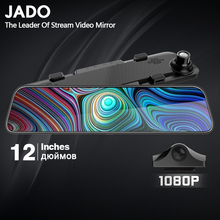 JADO G840 12-дюймовый Потоковое вещание Автомобильный видеорегистратор с зеркалом заднего Камера Dashcam full hd двойной 1080P линза дальнего света видео Регистраторы Dash Cam