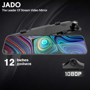 JADO 2019 G840 12-inch Streaming RearView Mirror Car Dvr Camera Dashcam FHD Dual 1080P Lens Driving Video Recorder Dash Cam - DISCOUNT ITEM  20% OFF All Category