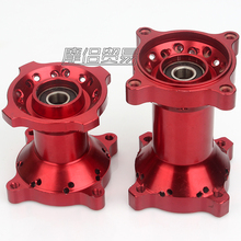15MM Wheel Axle Hole Front Or Rear Rims Hubs For 10 12 14 17 inch Dirt Pit bike Motocross Wheel Tyre 15mm front 1 60 14 rear 1 85 12 alloy wheel rim with cnc hub for kayo hr 160cc ty150cc dirt pit bike 12 14 inch gold wheel
