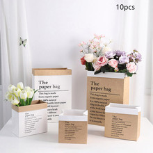 10pcs Nordic Wind Net Red INS Flowers Kraft Paper Hug Bag Dried Bags Bouquet Gift