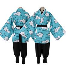 Костюм кимоно унисекс небесно голубого цвета из аниме «рассекающий
