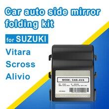 Car autofree side mirror folding module for Suzuki Vitara Alivio Scross Swift automatic control kit