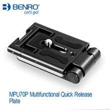 Placa de liberação rápida multifuncional de benro mpu70p