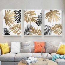 Абстрактная Картина на холсте с черными золотыми листьями Постер
