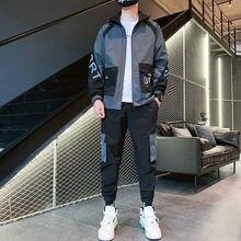 Мужской спортивный костюм в стиле хип хоп комплект из 2 предметов